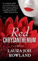 Red Chrysanthemum Sano Ichiro Books in Order