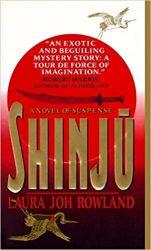 Shinju Sano Ichiro Books in Order