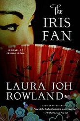 The Iris Fan Sano Ichiro Books in Order