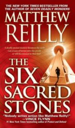 The Six Sacred Stones - Jack West Jr Books in Order